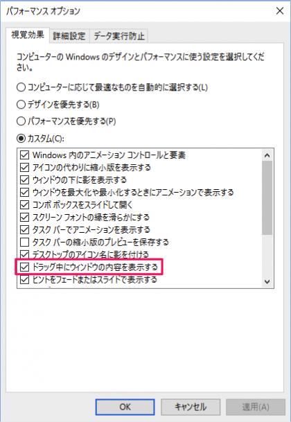 windows-10-disable-show-window-contents-08
