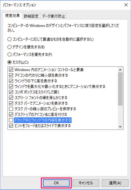 windows-10-disable-show-window-contents-09