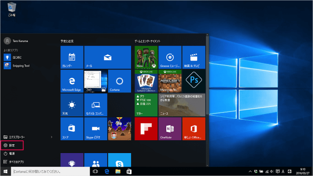 windows-10-enable-disable-wifi-remove-wireless-network-01
