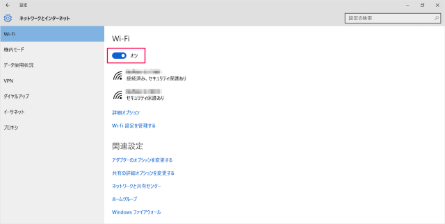 windows-10-enable-disable-wifi-remove-wireless-network-03