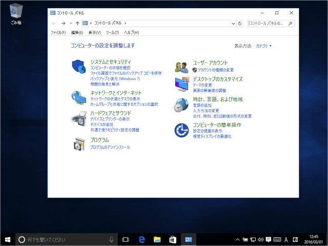 windows-10-mobility-center-07