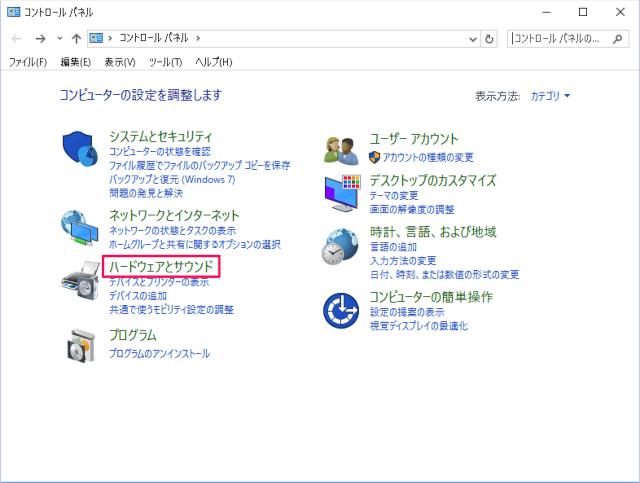 windows-10-mobility-center-08