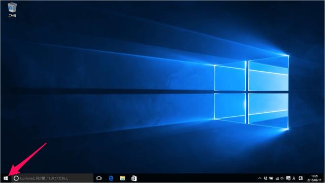 windows-10-password-require-on-wakeup-from-sleep-08