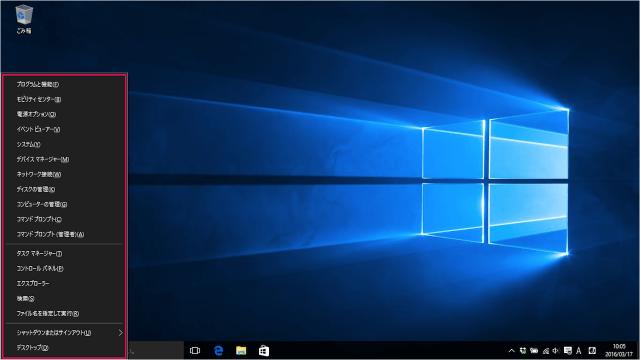 windows-10-password-require-on-wakeup-from-sleep-09