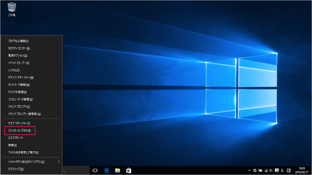windows-10-password-require-on-wakeup-from-sleep-10