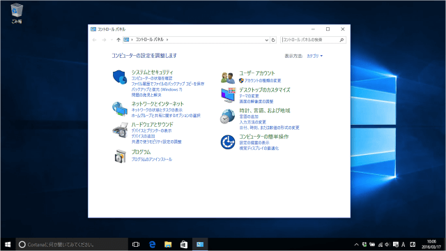 windows-10-password-require-on-wakeup-from-sleep-11