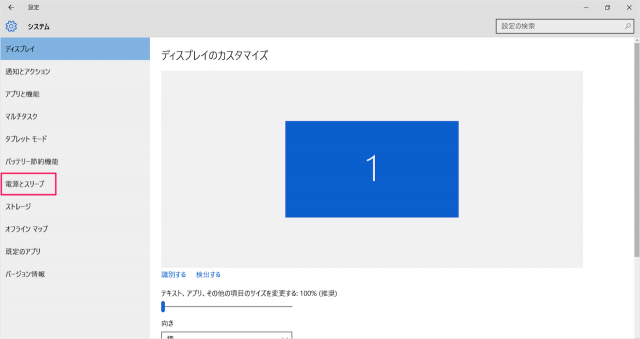 windows-10-power-sleep-03