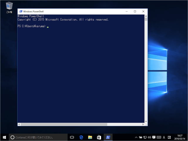 windows-10-powershell-01