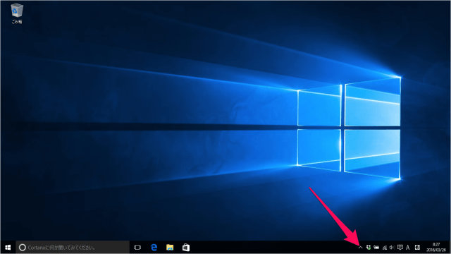 windows-10-remove-device-safely-01
