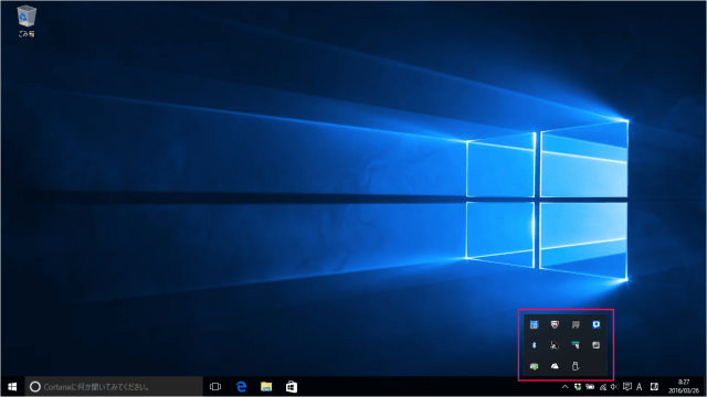 windows-10-remove-device-safely-02