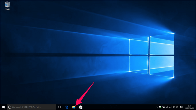 windows-10-remove-device-safely-06