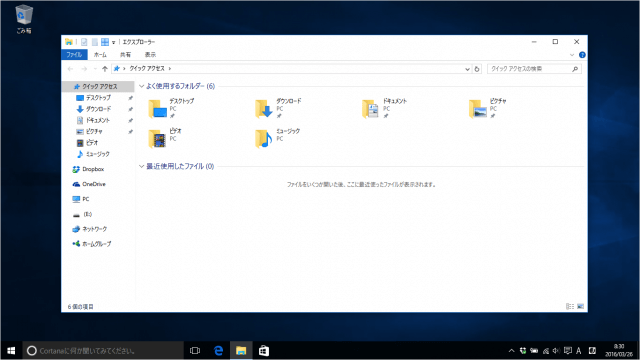 windows-10-remove-device-safely-07