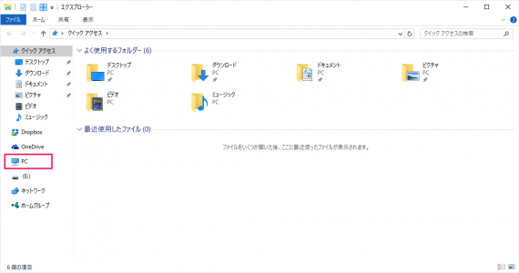 windows-10-remove-device-safely-08