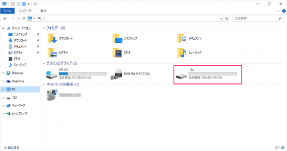 windows-10-remove-device-safely-09