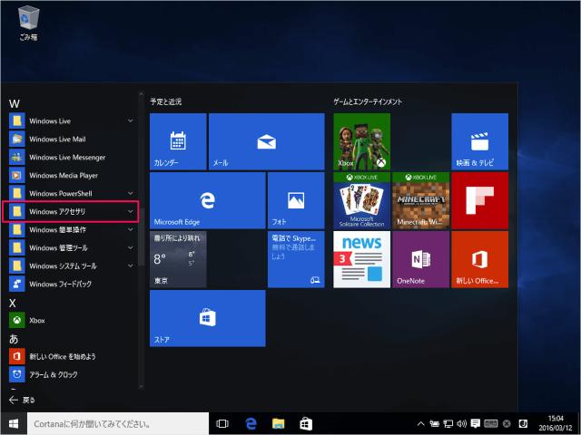 windows-10-screenshot-snipping-tool-02