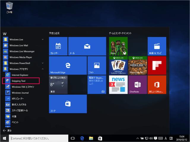 windows-10-screenshot-snipping-tool-03
