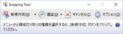 windows-10-screenshot-snipping-tool-05