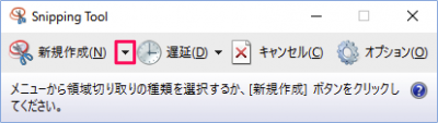 windows-10-screenshot-snipping-tool-07