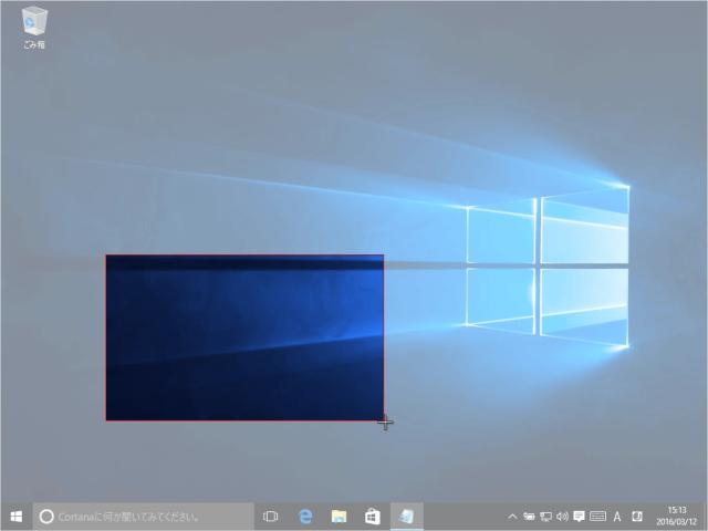 windows-10-screenshot-snipping-tool-11