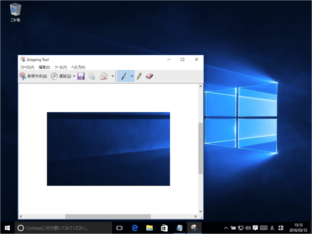 windows-10-screenshot-snipping-tool-12