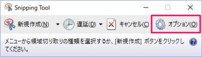 windows-10-screenshot-snipping-tool-17