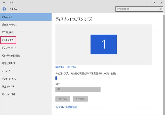 windows-10-snap-turn-on-or-off-06