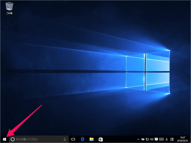 windows-10-start-menu-customize-group-01