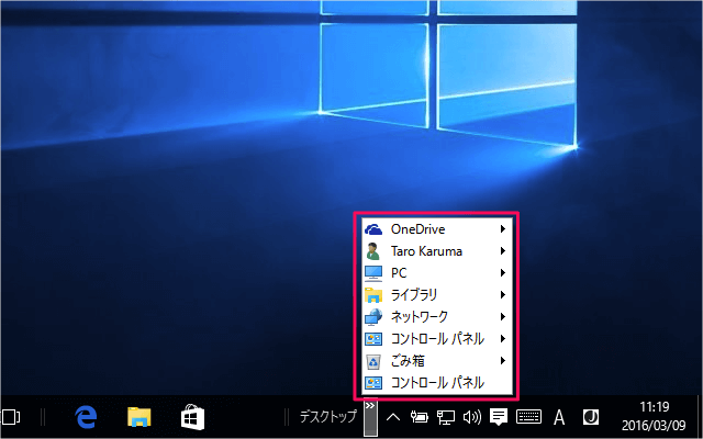 windows-10-taskbar-add-desktop-toolbar-01