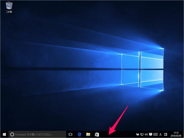 windows-10-taskbar-add-desktop-toolbar-02