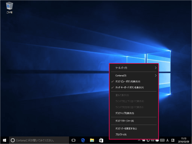 windows-10-taskbar-add-desktop-toolbar-03