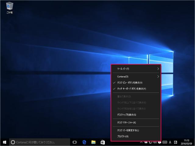 windows-10-taskbar-add-desktop-toolbar-03