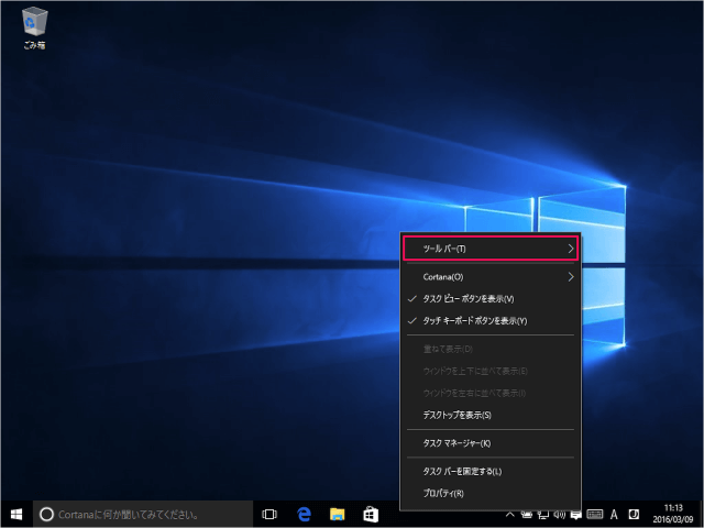 windows-10-taskbar-add-desktop-toolbar-04