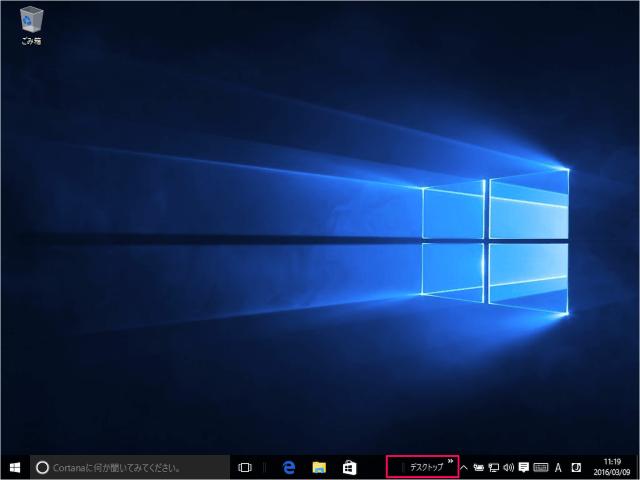 windows-10-taskbar-add-desktop-toolbar-07