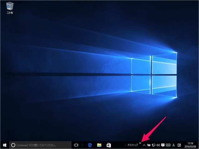windows-10-taskbar-add-desktop-toolbar-08