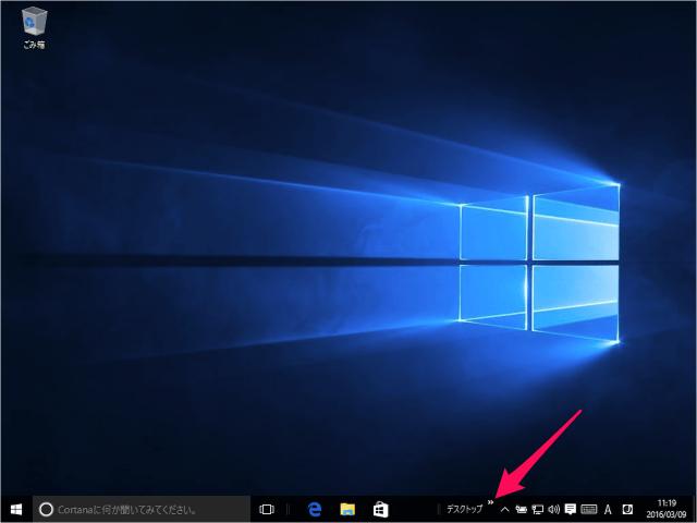 windows-10-taskbar-add-desktop-toolbar-08