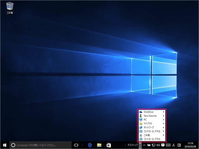 windows-10-taskbar-add-desktop-toolbar-09