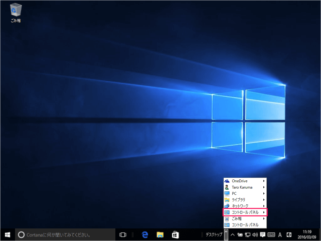 windows-10-taskbar-add-desktop-toolbar-10