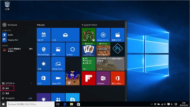 windows-10-wifi-network-information-01