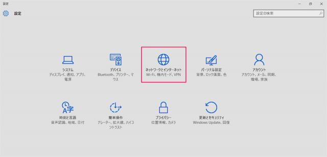windows-10-wifi-network-information-02