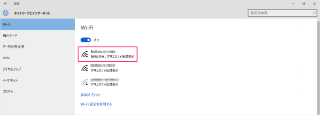 windows-10-wifi-network-information-03