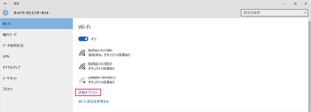 windows-10-wifi-network-information-04