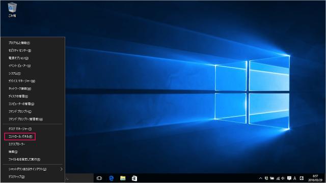 windows-10-wifi-network-information-09