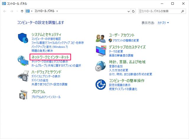 windows-10-wifi-network-information-11