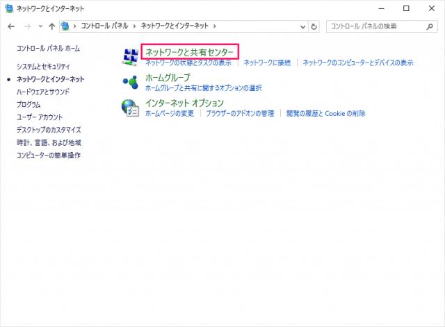 windows-10-wifi-network-information-12