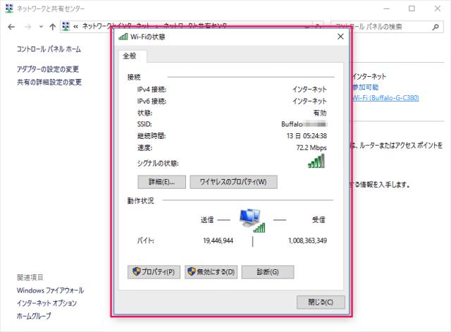 windows-10-wifi-network-information-14