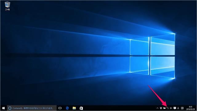 windows-10-wifi-wireless-network-connection-01