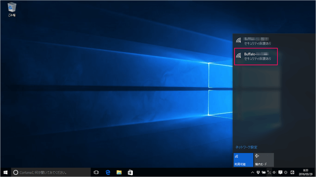 windows-10-wifi-wireless-network-connection-03
