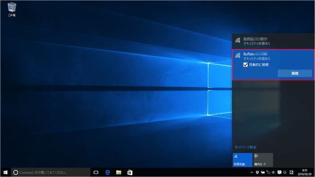 windows-10-wifi-wireless-network-connection-04