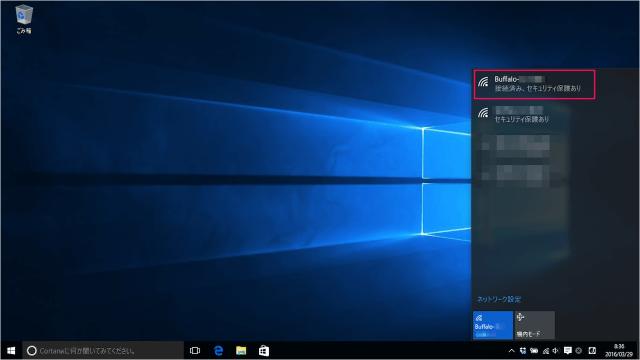 windows-10-wifi-wireless-network-connection-08