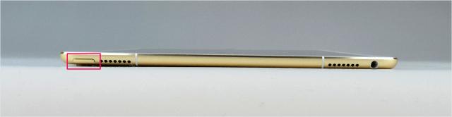 apple-ipad-pro-9-7-inch-initial-setup-03